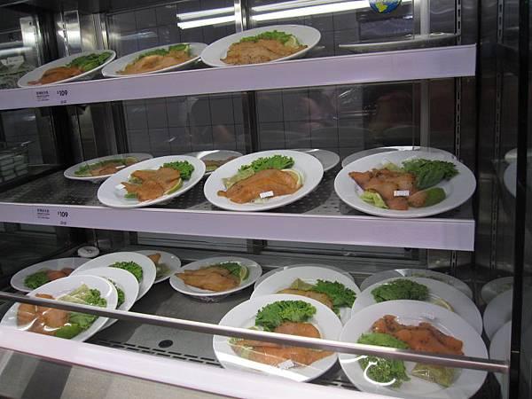 煙燻鮭魚盤109.JPG