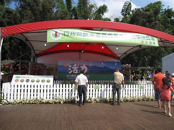 複製 -台中區農業改良館 (1).JPG