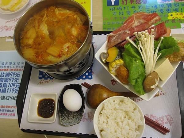 韓式泡菜牛肉鍋 (1).JPG