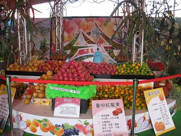 台中農讚農特產 (5).JPG