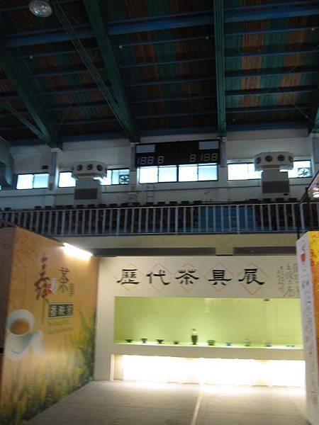 茶香台灣展演館 (5).JPG