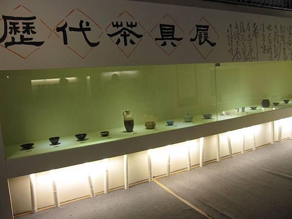 茶香台灣展演館 (6).JPG