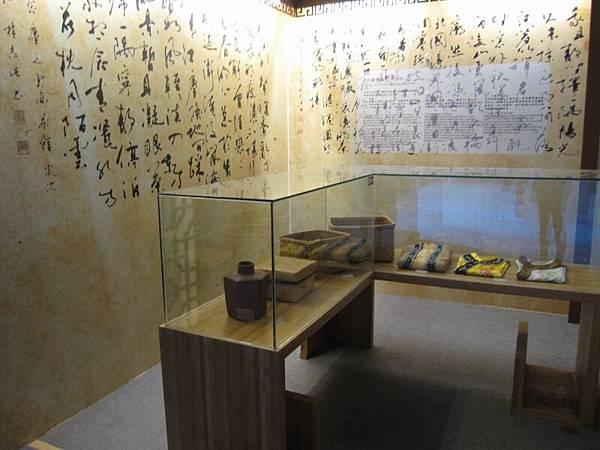 茶香台灣展演館 (9).JPG