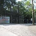 右彎過露營區大門.JPG