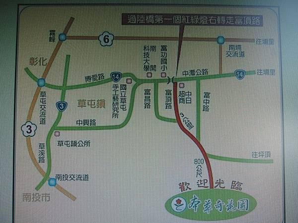 草屯地圖 (1).JPG