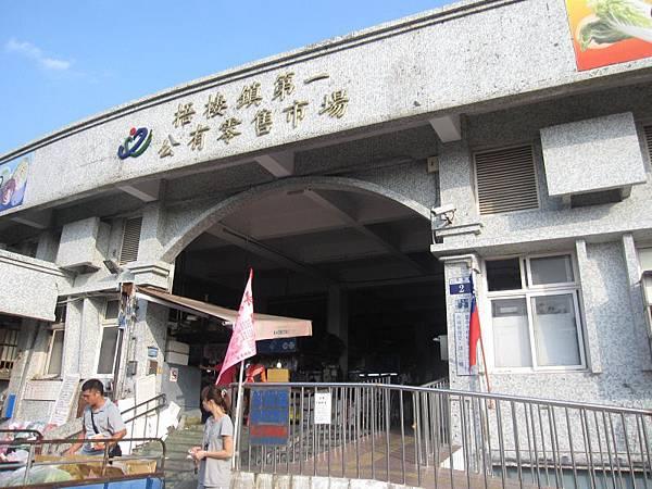梧棲公有菜市場 (1).JPG