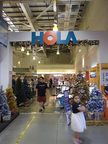 HOLA北屯店 (1).JPG