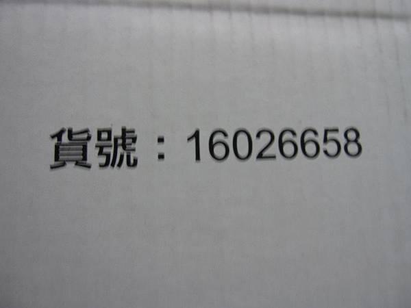 吉爾折疊式活動餐車.打折後999 (6).JPG