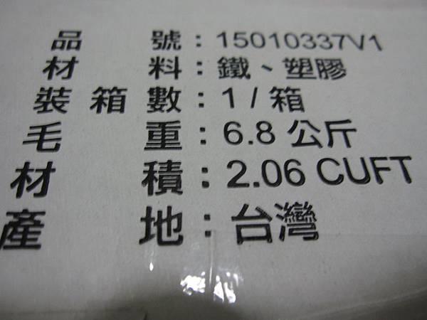 吉爾折疊式活動餐車.打折後999 (9).JPG