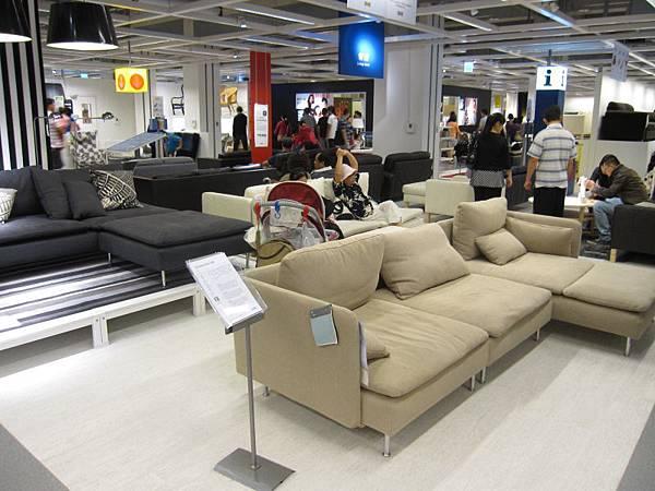 IKEA宜家家居 (5).JPG