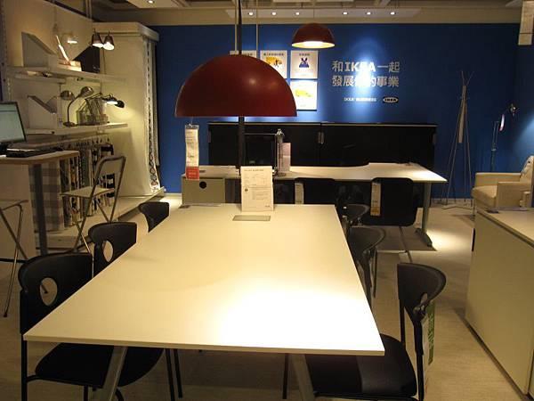 IKEA宜家家居 (12).JPG