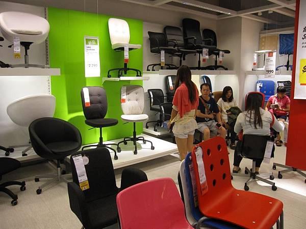 IKEA宜家家居 (13).JPG