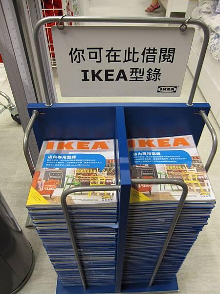 IKEA宜家家居 (21).JPG