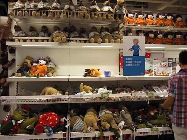 IKEA宜家家居 (31).JPG