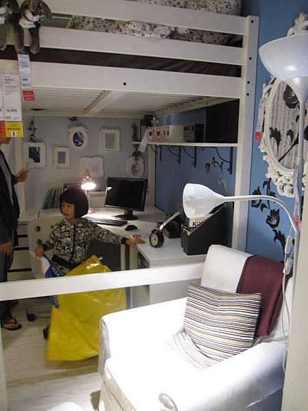 IKEA宜家家居 (33).JPG