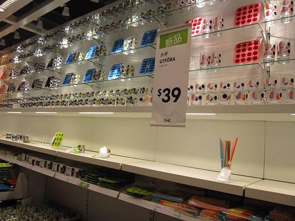 IKEA宜家家居 (36).JPG
