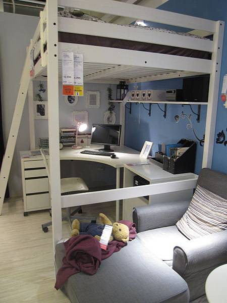 IKEA宜家家居 (43).JPG