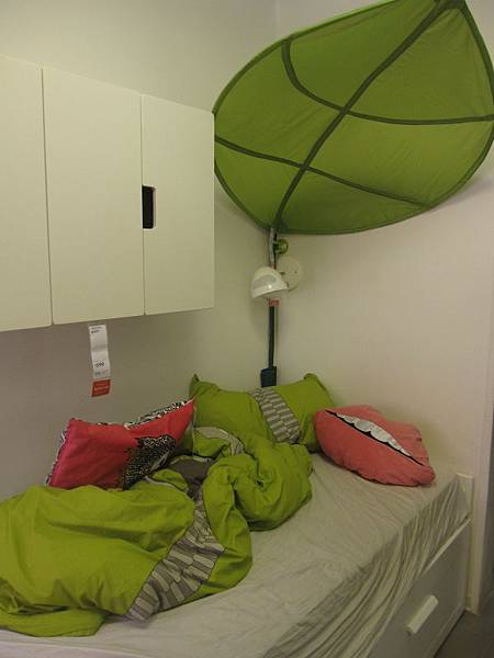 IKEA宜家家居 (47).JPG