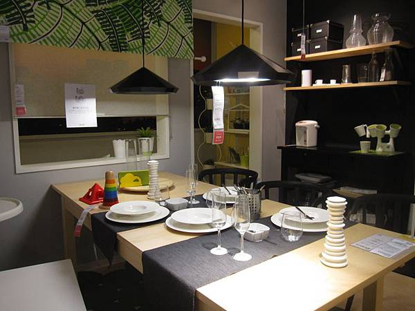 IKEA宜家家居 (53).JPG