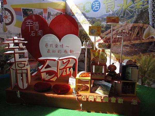 農遊臺中 館 (3).JPG