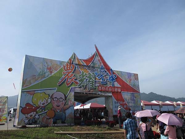 農耀臺中農特產行銷區 (1).JPG
