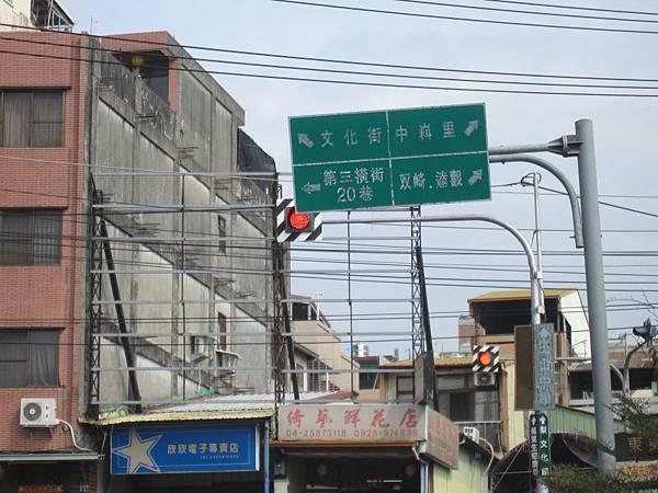 聖轉往雙崎.達觀.JPG