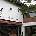 梨文化館 (11).JPG