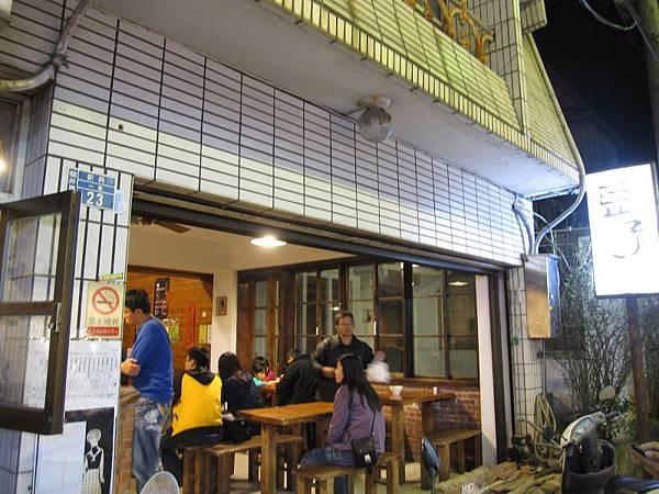 東海豆子 (4).JPG