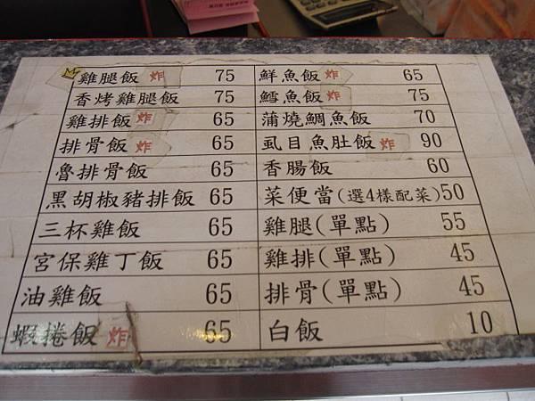 清水-聯盛雞腿飯 (3).JPG