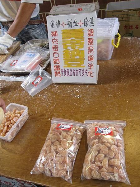 黃帝納豆50~100 (1).JPG