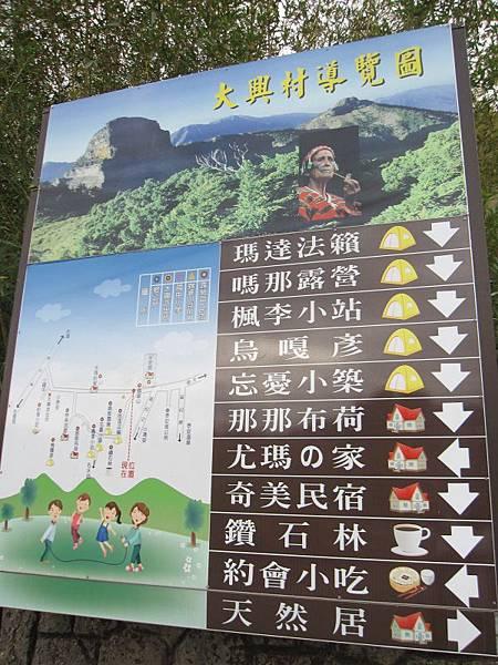 大興材各營地.JPG