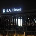 三A.House泰迪小屋 (4).JPG