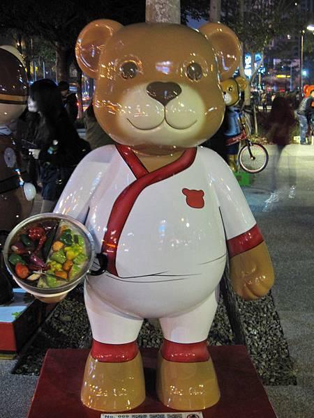 秋紅谷泰迪熊裝置藝術 (11).jpg