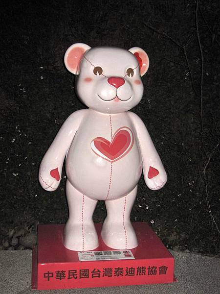 秋紅谷泰迪熊裝置藝術 (15).jpg