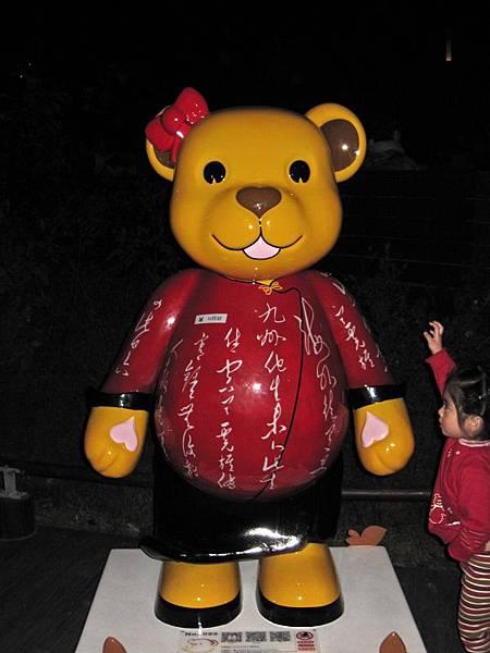 秋紅谷泰迪熊裝置藝術 (19).jpg