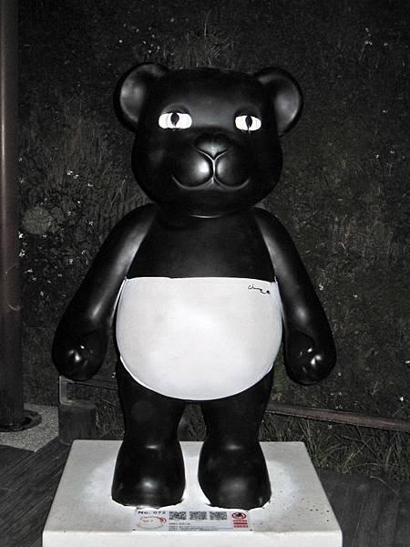 秋紅谷泰迪熊裝置藝術 (21).jpg