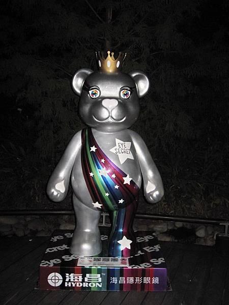 秋紅谷泰迪熊裝置藝術 (23).jpg