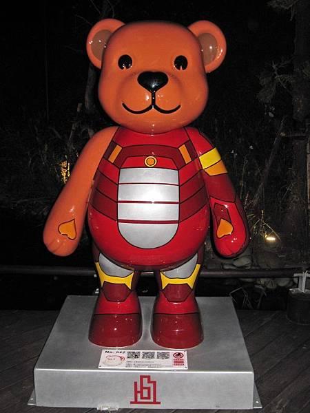 秋紅谷泰迪熊裝置藝術 (24).jpg
