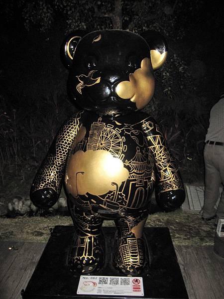 秋紅谷泰迪熊裝置藝術 (25).jpg