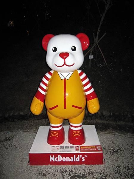 秋紅谷泰迪熊裝置藝術 (29).jpg