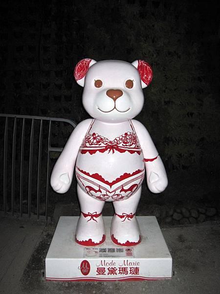 秋紅谷泰迪熊裝置藝術 (35).jpg