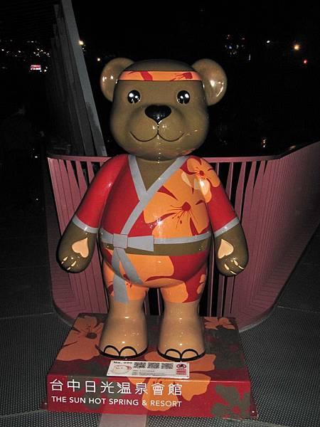 秋紅谷泰迪熊裝置藝術 (37).jpg
