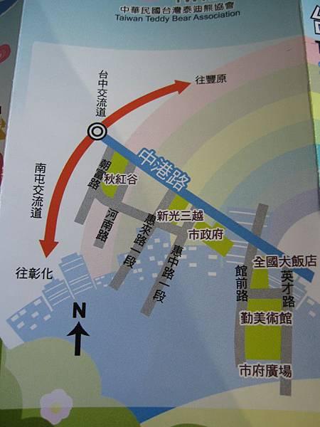 各展場路線圖.JPG