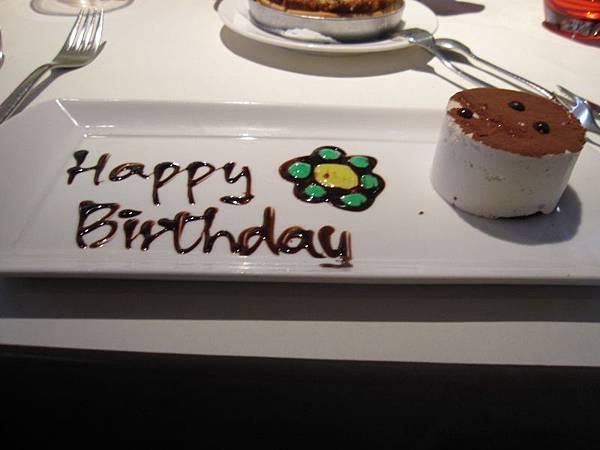 贈送-慶生蛋糕.JPG