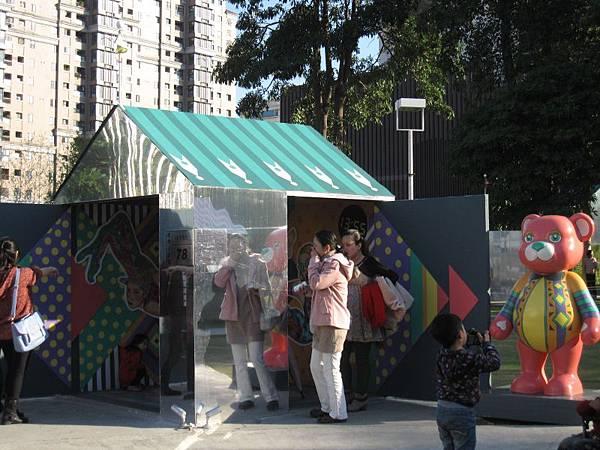 草悟道.勤美術館前 (50).JPG