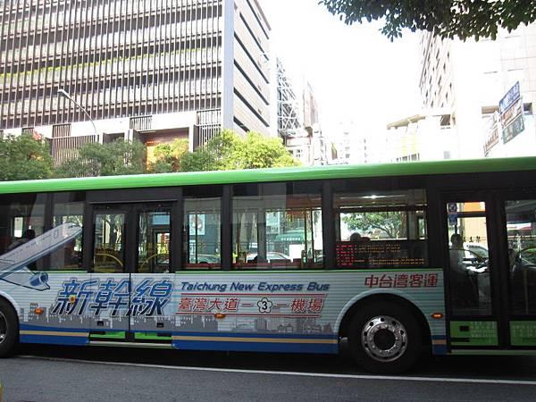 公車1.JPG