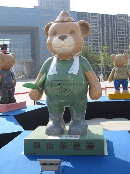 台中市政府前廣場 (3).JPG