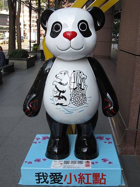 新光三越.泰迪熊 (5).JPG