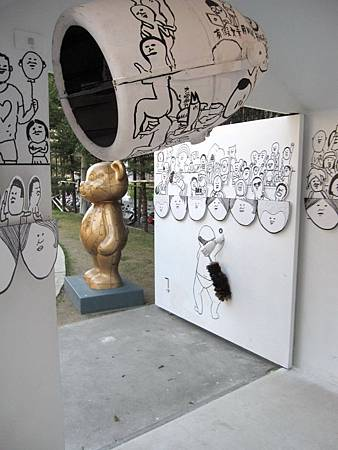 泰迪把戲劇場 (9).jpg