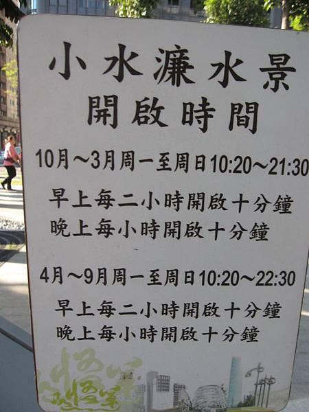 草悟道.勤美術館前 (1).JPG